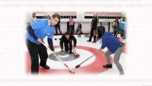 getting started in curling